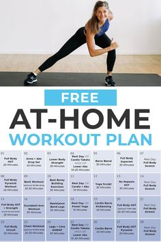 4 weeks of FREE workouts are included in this at-home FULL BODY workout plan! Follow along with guided videos on Youtube for 30 days to build lean strength at home! #30dayplan #30daychallenge #workoutplan #workoutroutine