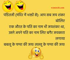 46 Best Jokes Images Jokes English Jokes Jokes In Hindi