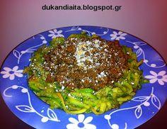 Όλα για τη δίαιτα Dukan Cabbage, Beef, Vegetables, Food, Meat, Veggies, Essen, Cabbages, Vegetable Recipes