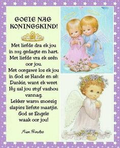 Evening Greetings, Afrikaanse Quotes, Goeie Nag, Goeie More, Special Quotes, Sleep Tight, Night Quotes, Morning Greeting, Qoutes