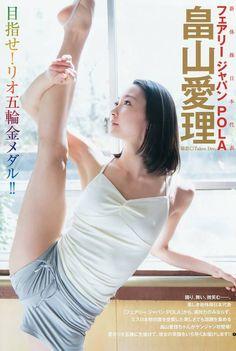 【画像あり】リオ五輪新体操選手の畠山愛理さんが美しすぎる・・・ : キニ速