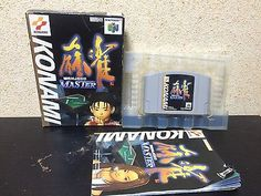 MahJong Master Nintendo 64 Japan NTSC-J boxed set