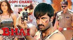 Poster Of Bhai The Lion (2007) In hindi dubbed 300MB Compressed Small Size Pc Movie Free Download Only At …::: Exclusive On All-Free-Download-4u.Com Team :::…
