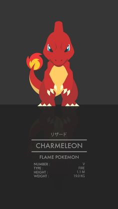 Charmeleon by WEAPONIX.deviantart.com on @deviantART