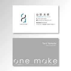 Real Estate Business Cards, Free Business Cards, Unique Business Cards, Business Card Holders, Business Card Logo, Business Card Design, Name Card Design, Logos Cards, Bussiness Card