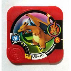 Pokemon 2015 Charizard Torretta Coin Lottery Prize (Version #1)