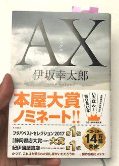BookLOG 272|伊坂幸太郎の「AX」 読み終わって狐につつまれたみたいだった。本屋大賞にノミネートされているのも納得。 Book Log, Cover, Books, Movie Posters, Libros, Film Poster, Book, Blanket, Book Illustrations