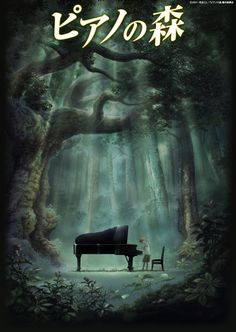 Piano no Mori Archives - Taylor Hallo - Taylor Swift taking show anime and movies Hayao Miyazaki, Into The Forest Movie, Piano Anime, Kaleido Star, Otaku, Piano Lessons For Beginners, Movie Subtitles, Anime Recommendations, Anime Reviews