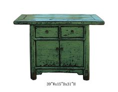 Green Crystal Lacquer Solid Elm Wood Side Table Storage Cabinet - Golden Lotus Antiques