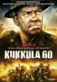 Ver Hd Online Beneath Hill 60 P E L I C U L A Completa Español Latino Hd 1080p Ultrapeliculashd Free Movies Online Movies Movies To Watch