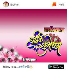 pin by santosh patil on birthday banner in 2018 pinterest banner