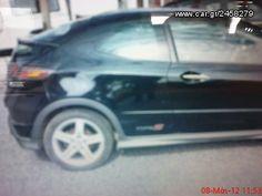Πωλείται CIVIC 07-12 TYPE S-R MET/NA ANT/KA KOSTANDIS - € 111 EUR - Car.gr