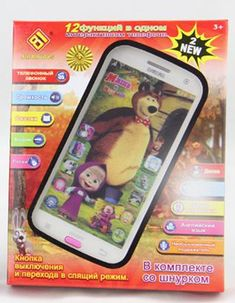 Talking Masha and Bear Learning & education Russian Language Baby Mobilephone Electronic kid's Toy phone With original box