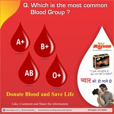 Which is the most  Common Blood Group?  Comment, Like & Share the knowledge with everyone.  ‪#‎RajseeAyurvedic‬ ‪#‎Sexual‬ ‪#‎Wellness‬ ‪#‎Capsules‬ for ‪#‎Men‬ . ‪#‎MorePower‬ ‪#‎Ayurvedic‬ ‪#‎Nosideeffects‬   www.rajsee.com 24X7 Helpline 0171-3055055