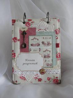 Кулинарная книга-стойка -2 - Скрапбукинг (бумажный) - Babyblog.ru