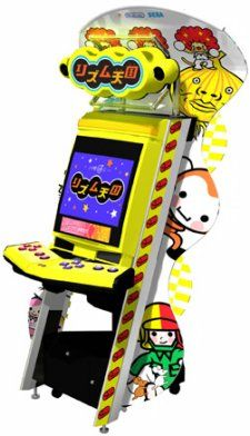 Rhythm Tengoku arcade - collaboration by Nintendo and Sega based on the Game Boy Advance rhythm-minigame collection from the Wario Ware team from 2007.