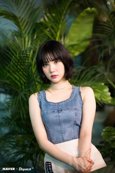Photo album containing 8 pictures of Eunha South Korean Girls, Korean Girl Groups, Gfriend Album, G Friend, Recent Events, Japanese Beauty, Japanese Girl, Asian Beauty, Beautiful Asian Girls