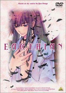 Used Manga Volume.3 Ver.Japanese Earthian complete edition by Yun Kouga