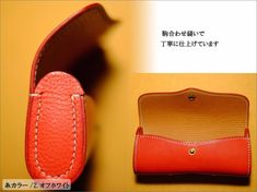 [Semi-order] Hand-sewn glasses case colors can be chosen Leather Glasses Case, Leather Pencil Case, Small Leather Wallet, Leather Box, Leather Phone Case, Sewing Leather, Leather Gifts, Small Leather Goods, Leather Pouch
