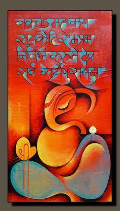 Amazing Interior paint colors beige,Interior painting new jersey and Home painting interior color schemes. Ganesha Art, Ganesh Statue, Lord Ganesha Paintings, Blue Ceilings, Bathroom Art, Bathroom Ideas, Bathroom Paintings, Beige Bathroom, Tatoo