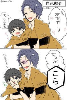 Prince Of Tennis Anime, Anime Kawaii, Manga Games, My Prince, Live Action, Fairy Tail, Decoupage, Cartoon, Pictures