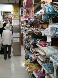 Tomato, a fabric store in Nippori Fabric Town in Tokyo.