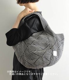 I still prefer clutches, but sometimes I need a shoulder bag. Sac Week End, Japanese Bag, Denim Bag, Fabric Bags, Big Bags, Quilted Bag, Casual Bags, Cloth Bags, Handmade Bags