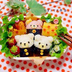 posted from @Jndchtn 俵おにぎりでクマさん♡ 学ランみたい♫ #obentoart #キャラ弁