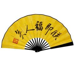 Creative Chinese Culture Hand Fan Hand Held Folding Fans Gift, D