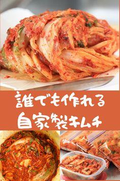 Korean Food, Chinese Food, Japanese Food, Vegetarian Recipes, Cooking Recipes, Diy Food, Asian Recipes, Food And Drink, Yummy Food
