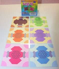 Turtle Folding Origami Paper 150 Sheets of 23/4 by Foldthepaper, $4.50