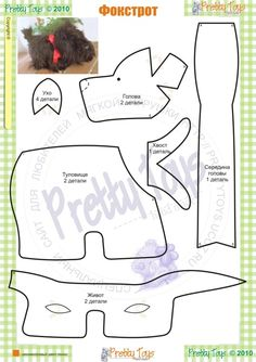 1000 Images About Free Toy Sewing Patterns On Pinterest