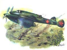 Russian Air Force, Aviation Art, Box Art, World War Ii, Ww2, Planes, 1980s, Aircraft, Military
