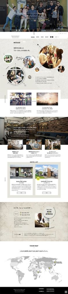 Website Layout, Web Layout, Layout Design, Web Design, Site Design, Web Japan, Web Inspiration, Graphic Design Illustration, Second Floor