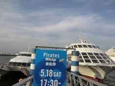 PiratesShip 3回目のクルージング 2回目の Schroeder-Headz LIVE