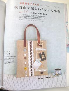 ButtonArtMuseum.com - buttons #bag