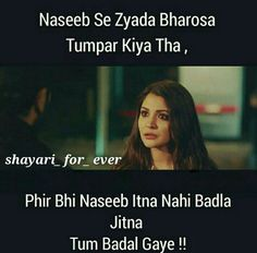 Naseeb se zyada bharosa tha mujhe aap pe aakhir chod gye na mjhe akela. Shyari Quotes, Motivational Picture Quotes, True Quotes, Famous Quotes, Love Quotes Poetry, Sad Love Quotes, Girly Quotes, True Feelings Quotes, Feelings Words
