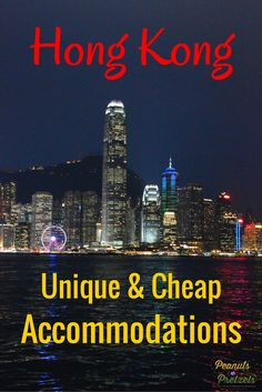 Hong Kong is famous for many things, including high prices. This means that you could end up blowing your travel budget for a hotel room the size of a closet so you will want to find ways to make your travel budget go further. While we have reviewed a number of Hong Kong accommodations, ranging from hostels to luxury hotels, there are also numerous unique places to stay in Hong Kong. Here are our picks of the best unique accommodations in Hong Kong. | Peanuts or Pretzels