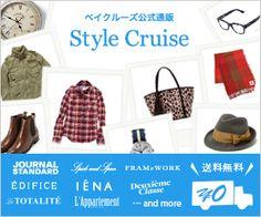 Style Cruise / バナー