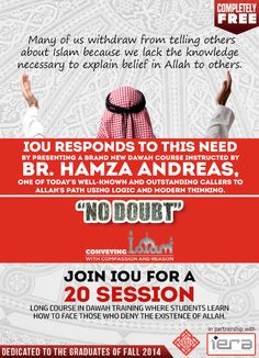 BRAND NEW DAWAH COURSE! Online and completely FREE!  This course is a part of IOU's Dawah Revival initiative! Instructed by Br. Hamza Andreas Tzortzis Course starts from 23rd April 2015 in sha Allah! Islamic Online University, Free Courses, Allah, Knowledge, Ads, Facts