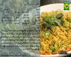 Masala dar Daal Mash by Shireen Anwar Masala Morning Lentil Dishes, Veg Dishes, Cooking Recipes In Urdu, Cooking Tips, Cooking Videos, Bread Recipes, Baking Recipes, Yummy Recipes, Chicken Recipes