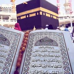 Mecca Wallpaper, Quran Wallpaper, Islamic Wallpaper, Mecca Madinah, Mecca Kaaba, Islamic Images, Islamic Pictures, Islamic Quotes, Masjid Haram