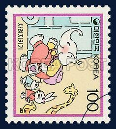 DEFINITIVE POSTAGE STAMP (WAITING FOR ONE`S TURN), Elephant, Rabbit, giraffe, Animals, Ivory, Red, Sky blue, 1991 06 26, 보통우표(차례지키기), 1991년06월26일, 1649, 차례를 지키며 타는 동물들, postage 우표
