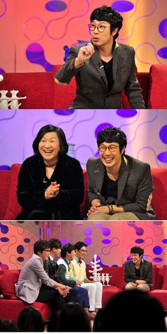 HaHa expresses his ambition as an entertainer #allkpop #HaHa