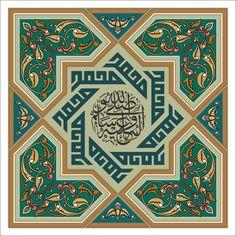 Arabic calligraphy محمد صلى الله عليه وسلم