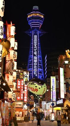 Tsutenkaku Tower~Osaka, Japan