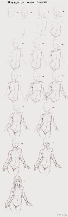 Учимся рисовать пикантные подробности женского тела (9 рисунков)