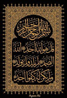 Tulisan Kaligrafi Surah Al Ikhlas Allah Wallpaper, Islamic Wallpaper, Arabic Calligraphy Art, Arabic Art, Quran Arabic, Islamic Images, Islamic Pictures, Islamic Quotes, Islamic Art Pattern