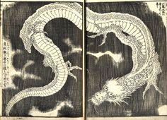 Hokusai, 1845, the Dragon, minervaclassics.com