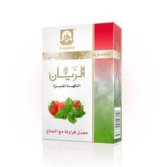 ALRAYAN Premium Flavour Strawberry with Mint Hookah Tobacco.
